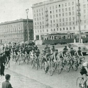 I Mały Wyścig Pokoju zgromadził reprezentantów poszczególnych dzielnic stolicy.