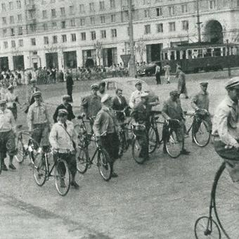 Działacze WTC, organizatorzy wyścigu.